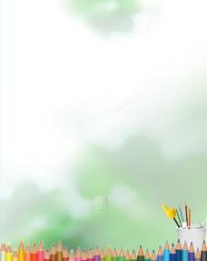 文具淡色背景模板图片