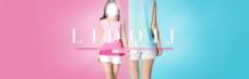 2015夏季小清新大码女装海报