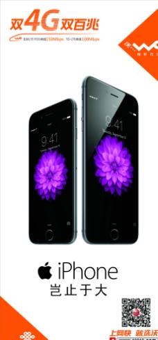 双4G双百兆图片