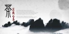 芝兰之气图片