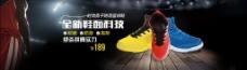 篮球鞋海报