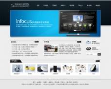 科技企业大气网站模板PSD素材