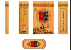 茶叶包装盒平面图图片