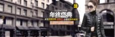 淘宝年终盛典促销海报PSD素材