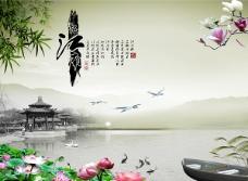 中国风江南水乡