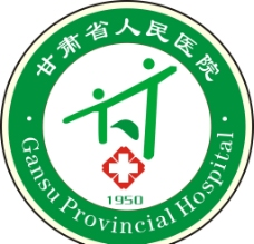 甘肃省人民医院院徽图片