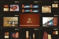 时代广场视觉设计图片