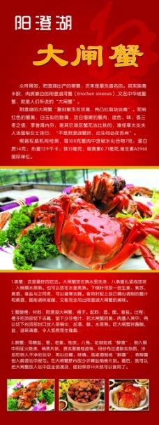 阳澄湖海报