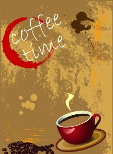咖啡主题海报图片