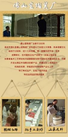 微信公众号厂家简介宣传图