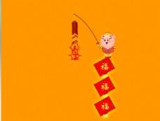 小猪放鞭炮flash动画素材