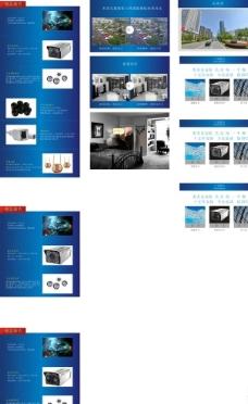 电路板科技背景图片
