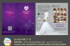 婚纱店造型二折页图片