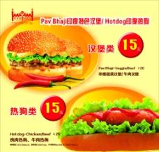 汉堡热狗图片