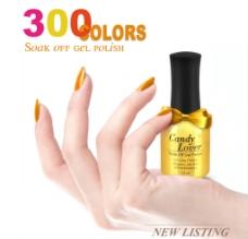 金色创意化妆品广告图片
