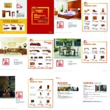周年慶紅色系列家具CDR畫冊