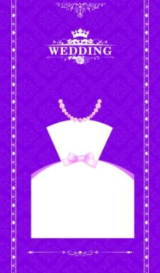 紫色副背景右