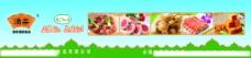 冻品 虾丸 鱼丸 鱼豆腐 清真图片