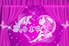 紫色婚礼图片