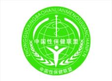 保健行业矢量 中国性保健图片