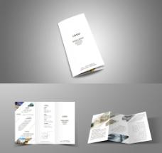 三折页展示效果图图片