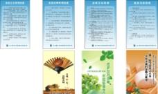 工地食堂制度及标语图片