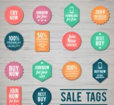 彩色销售标签矢量图片