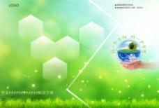 led环保彩页