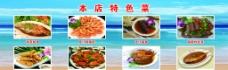 海鲜大排档图片