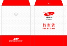 檔案袋圖片