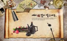 中国风传统文化元素