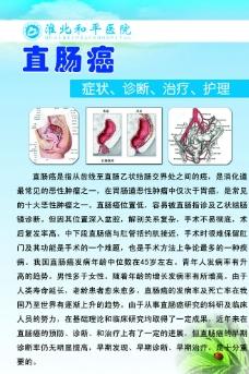 医院文化展板图片