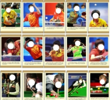 乒乓球/台球运动员模板图片