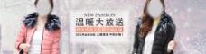 秋冬棉服海报