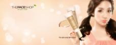 美妆护肤化妆品海报PSD下载免费下载