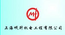 上海岷升机电工有限公司logo