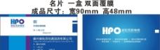 广州乐点房地产咨询有限公司图片