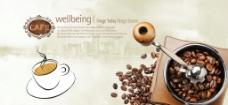 咖啡背景图片