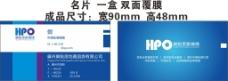 广州乐点房地产咨询有限公司