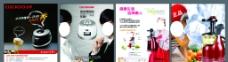 韩国产品榨汁机图片