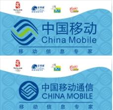 中国移动新logo图片