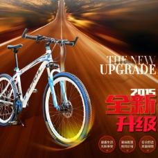 自行车创意海报