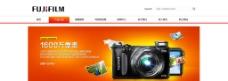 相机科技网站图片