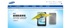 平板电脑科技网站图片
