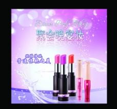 化妆品背柜灯片图片