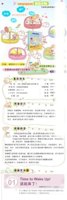 淘宝详情页模版图片
