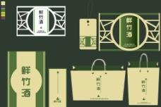鲜竹酒图片