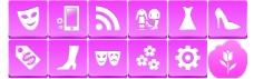 粉红色系列ico图标按钮