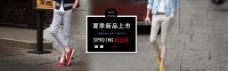 淘宝男装夏季新品上市海报设计素材