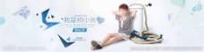 淘宝儿童节童装广告设计广告图图片
